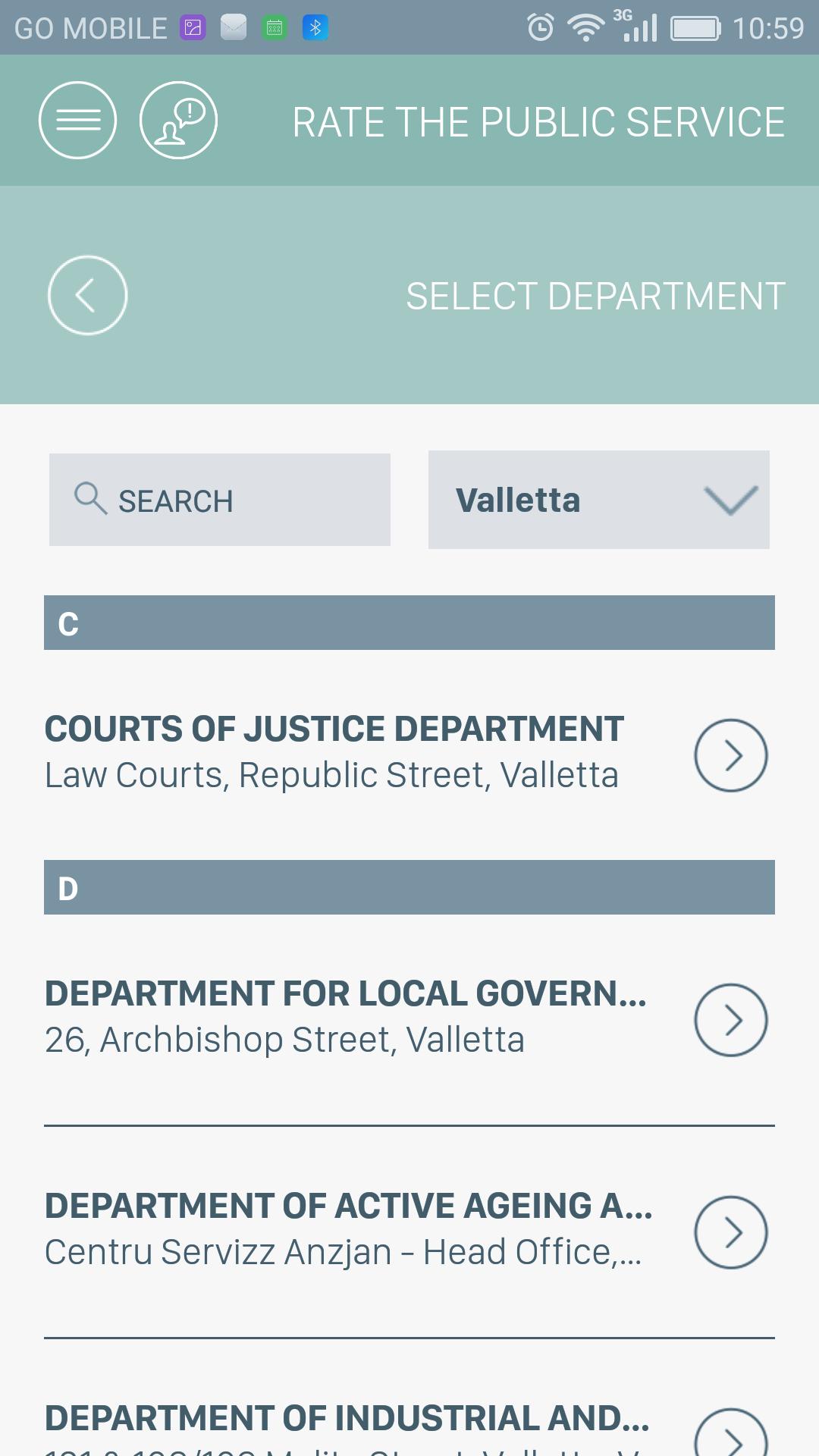 List of Departments Screenshot